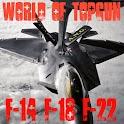 世界の戦闘機図鑑 (F-14,F-18,F-22)