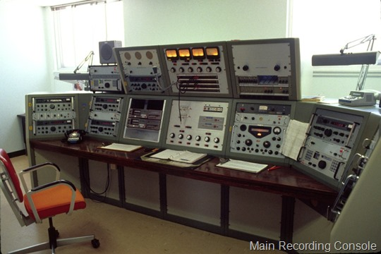 CBC Monitoring Station - Fallowfield Road Richmond - console 2