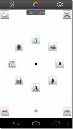 SketchBook Mobile Express-03
