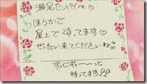 Nozaki-kun - 06 -11