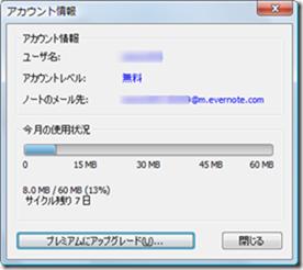 2012-09-09_12h35_39