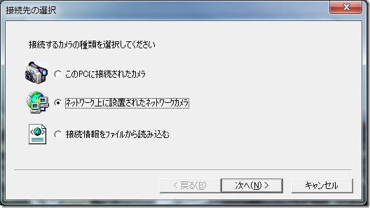 livecap1