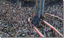 Hama Protest