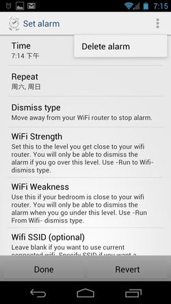 Alarm Clock-04