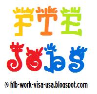 fte jobs