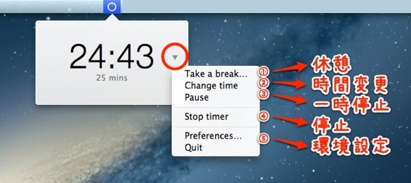 3mac app productivity tadam 1