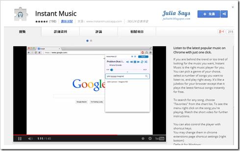 instant music01