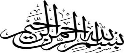 bismillah (13)