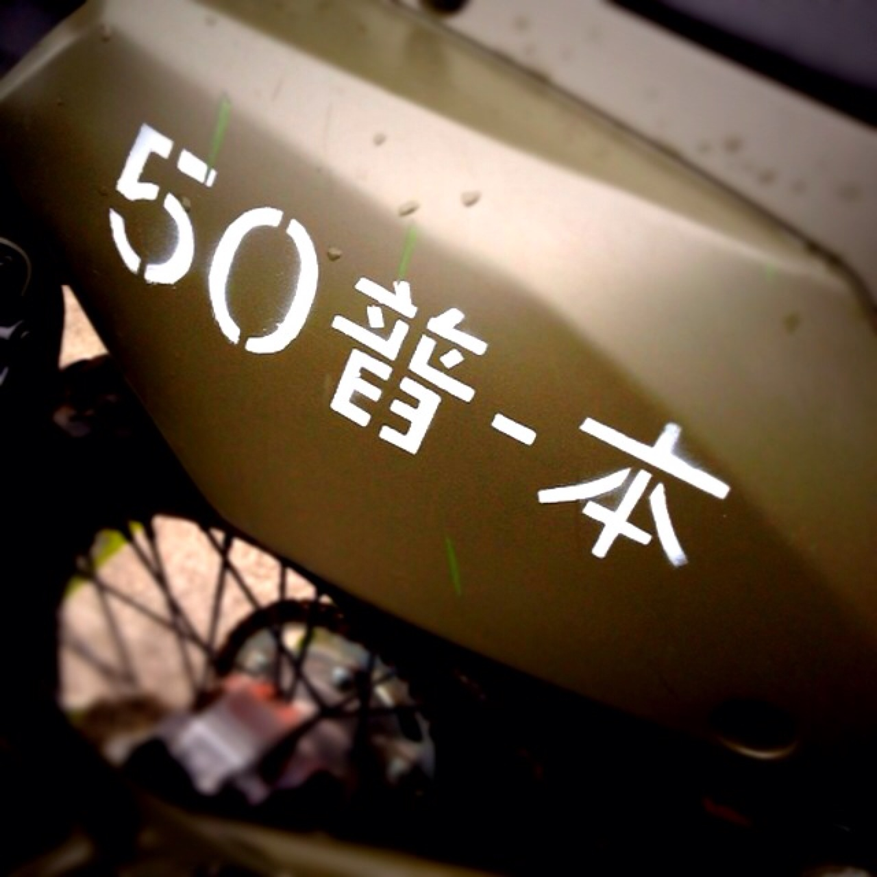 20120630204346.jpg