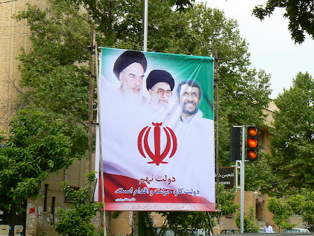 Shiraz: Election campaign posters in Iran
