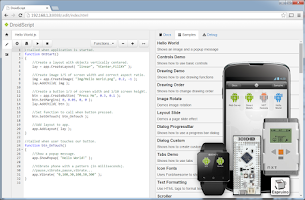 Screenshot of DroidScript - JavaScript IDE