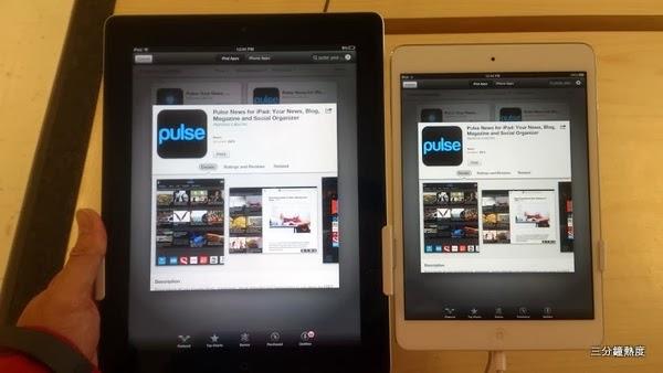 iPad mini 字很小