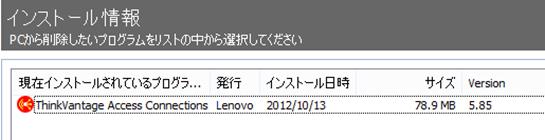 2012-11-11_204402