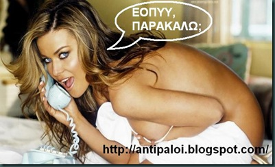 sextelephone1607