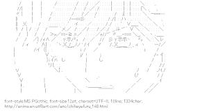 [AA]Mashima Taichi (Chihayafuru)