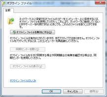 2014-05-11_171505