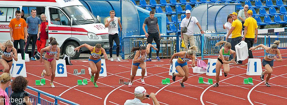 Чемпионат Украины по легкой атлетике - 6