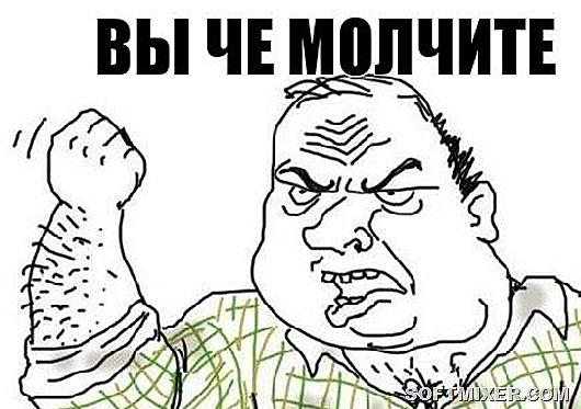 muzhik-bleat_33653342_orig_