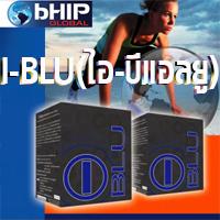I-BLU(ไอ-บีแอลยู)