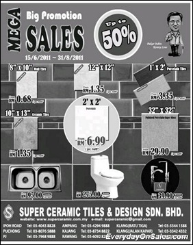 super-ceramic-Mega-sales-2011-EverydayOnSales-Warehouse-Sale-Promotion-Deal-Discount