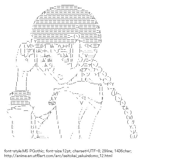 Seitokai Yakuindomo,Igarashi Kaede
