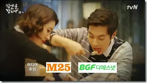 Let's.Eat.E02.mp4_002905035