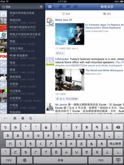 facebook ipad-18