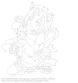 [AA]Kazumi Schlieren-Sauer Cat ears (Gokukoku no Brynhildr)