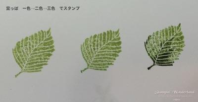 A O 2015 012659