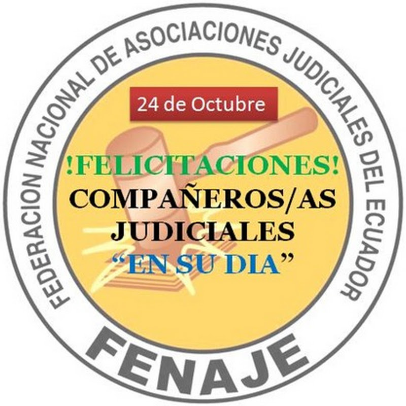 Día del Servidor Judicial Ecuatoriano