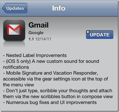 gmailapp1