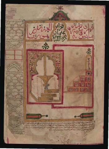 dalail_khayrate_Page_013