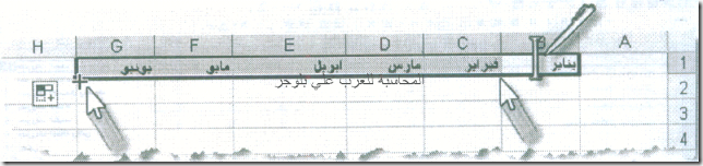 excel_for_accounting-141_03