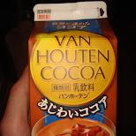 van houten cocoa in tokyo in Shinjuku, Tokyo, Japan