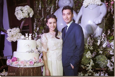 Mark Chao X Gao Yuan Yuan Wedding 赵又廷 高圆圆 婚礼 15