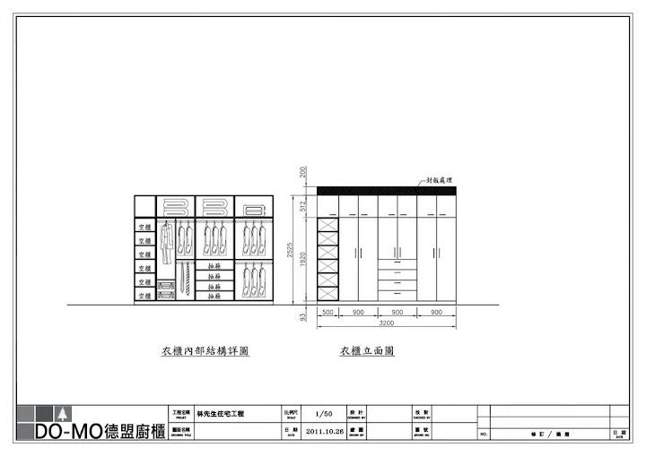 設計圖-2.jpg