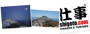 Exibir Grecia