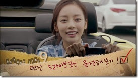 KARA.Secret.Love.E02.mkv_000703371_thumb[1]