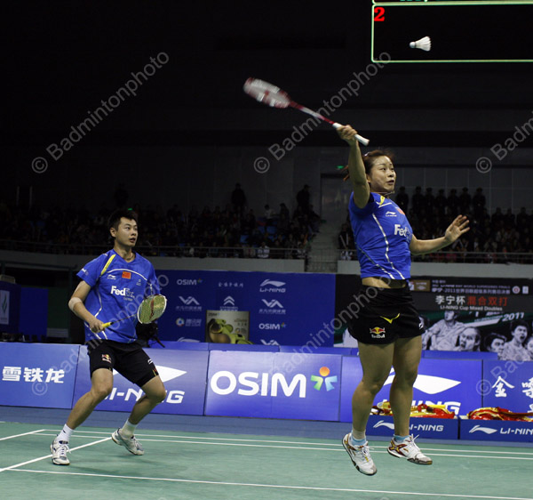 Super Series Finals 2011 - Best Of - _SHI7907.JPG