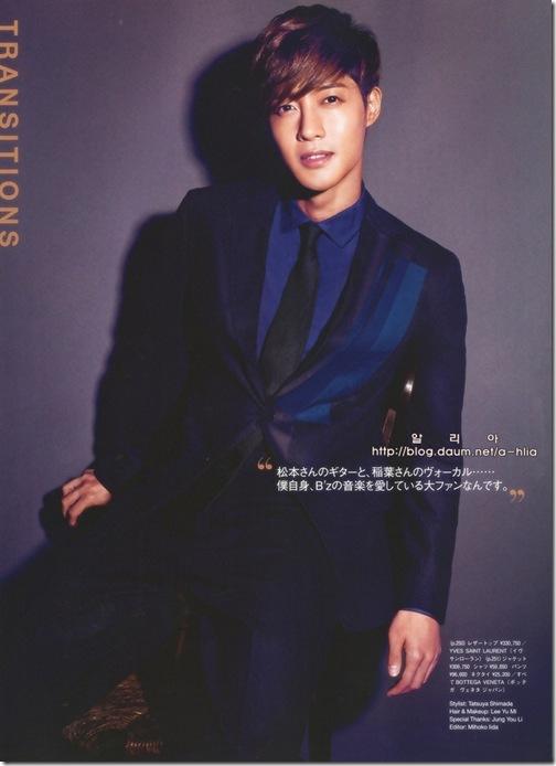 Vogue1 (1)