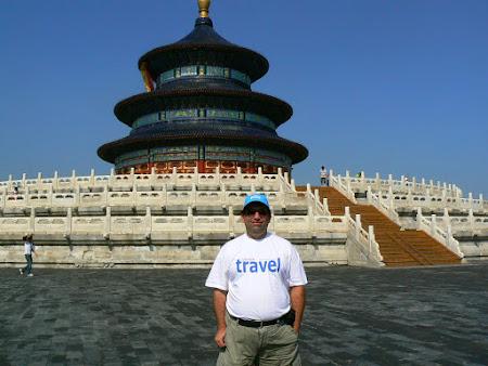 Travel Beijing: Temple of Heaven