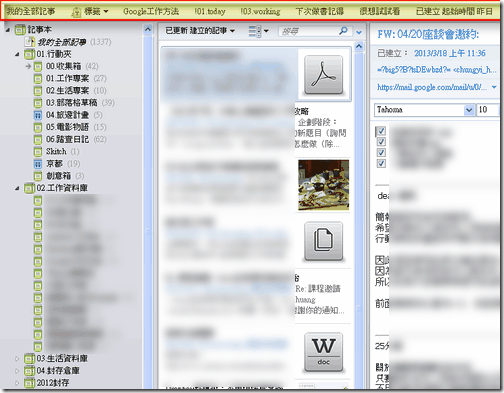 evernote toolbar-01