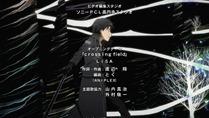 [HorribleSubs] Sword Art Online - 01 [720p].mkv_snapshot_22.37_[2012.07.07_10.52.09]