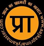 बीटीसी-2011 का आंदोलन खत्म नहीं : भाषा शिक्षक के दावेदार करेंगे आंदोलन -