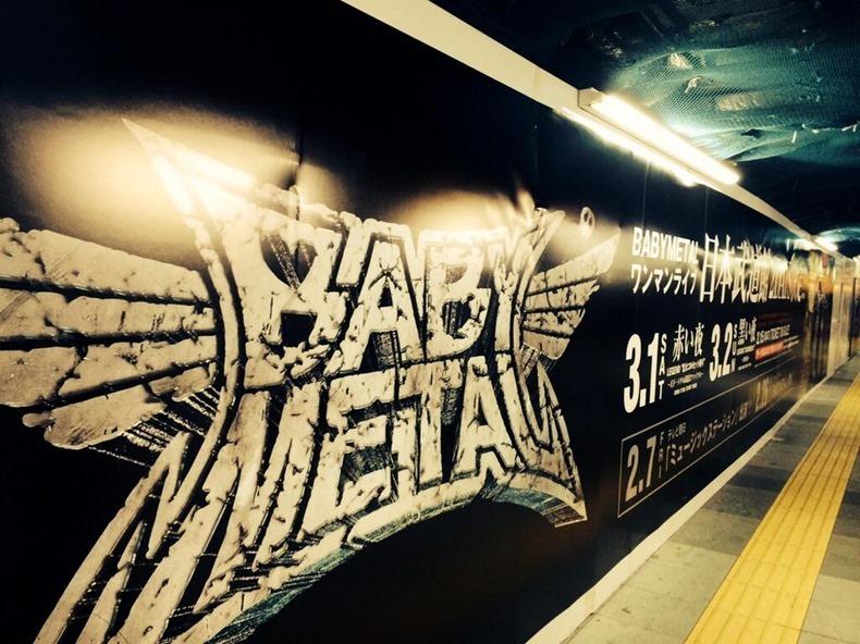 BABYMETAL_Japan