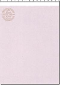 Yupiter-siren-7315g_thumb2