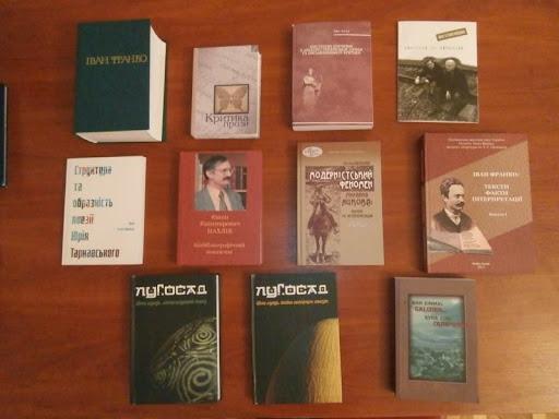 Публікації науковців Інституту Івана Франка 2011‒2012 рр.