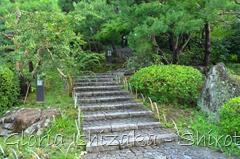 57 - Glória Ishizaka - Shirotori Garden