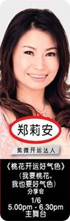 搜狗截图_2013-05-25_20-44-33