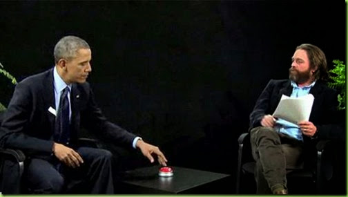 between 2 ferns